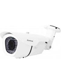 IP Weatherproof Camera (2MP) (IR Distance: 50m)