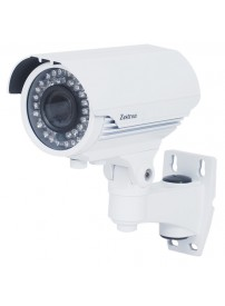 IP Weatherproof Camera (1MP)